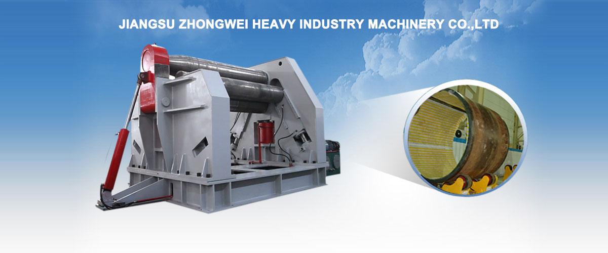 Zhongwei Rolling Machine