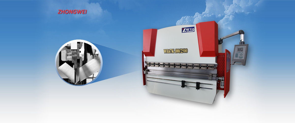 Zhongwei Press Brake