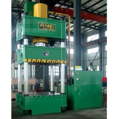 YZW32 Four column hydraulic press