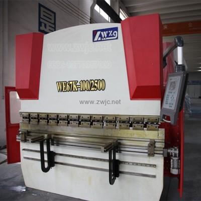 WE67K small and medium size electro-hydraulic servo CNC press brake