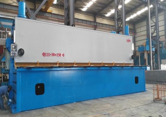 ZHONGWEI MADE World First Shearing Machine 30x15000mm